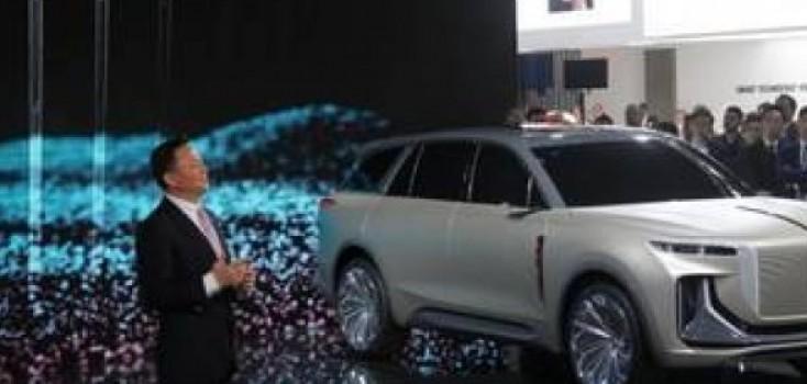 Carros da chinesa Hongqi brilham no Salão do Automóvel Internacional