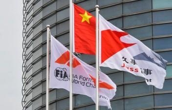 Coronavírus ameaça Fórmula E e o GP da China de Fórmula 1