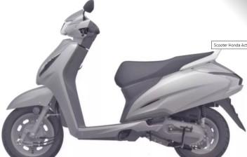 Scooter Honda Activa, feito na Índia, é registrado no Brasil