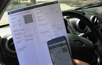 Documento do veículo já pode ser impresso em casa