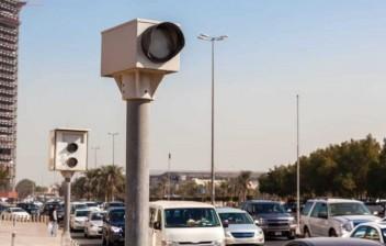 Adiada operação de radares em Presidente Prudente