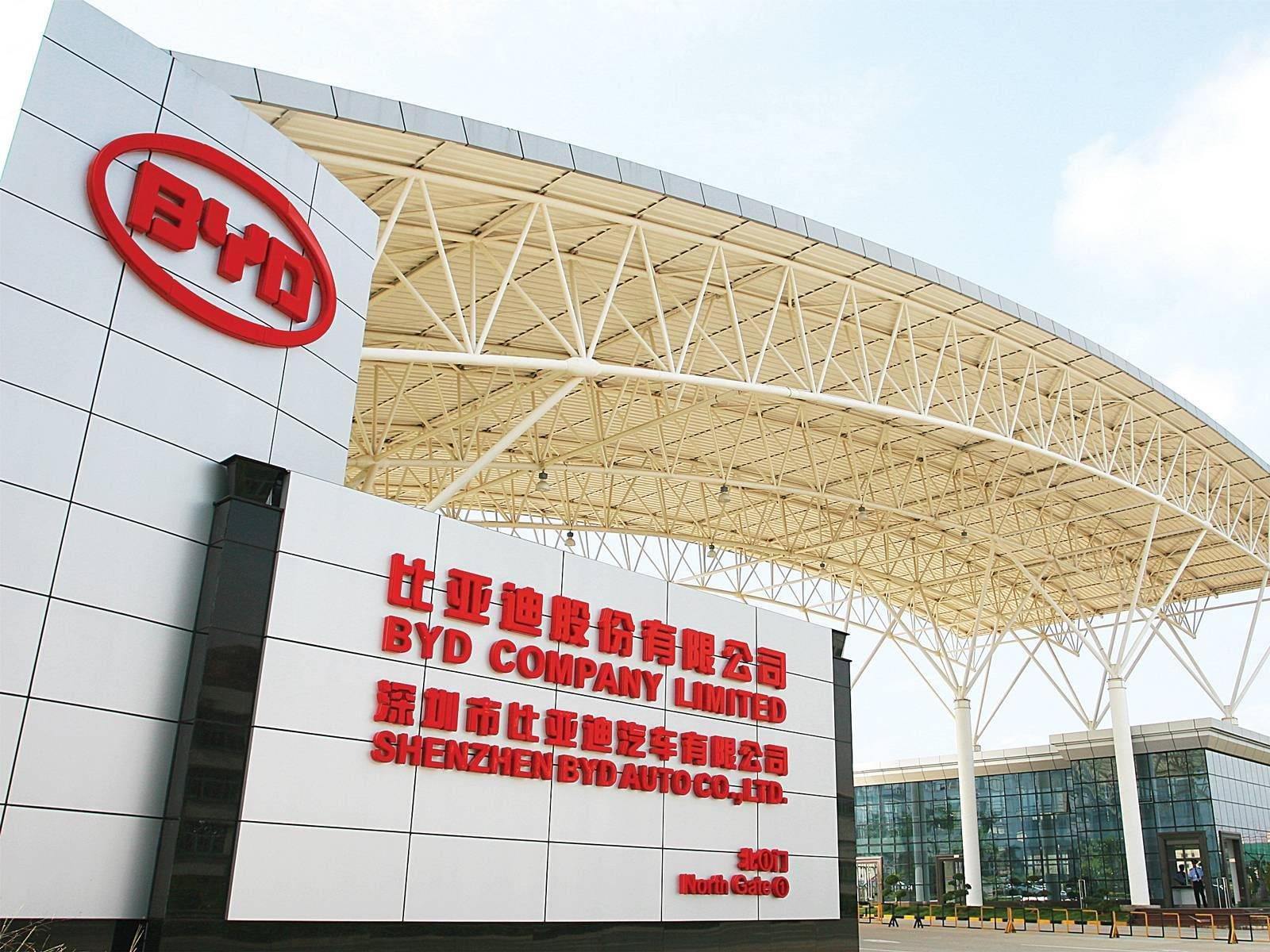Chinesa BYD estuda comprar fábrica da FORD para fazer carros elétricos